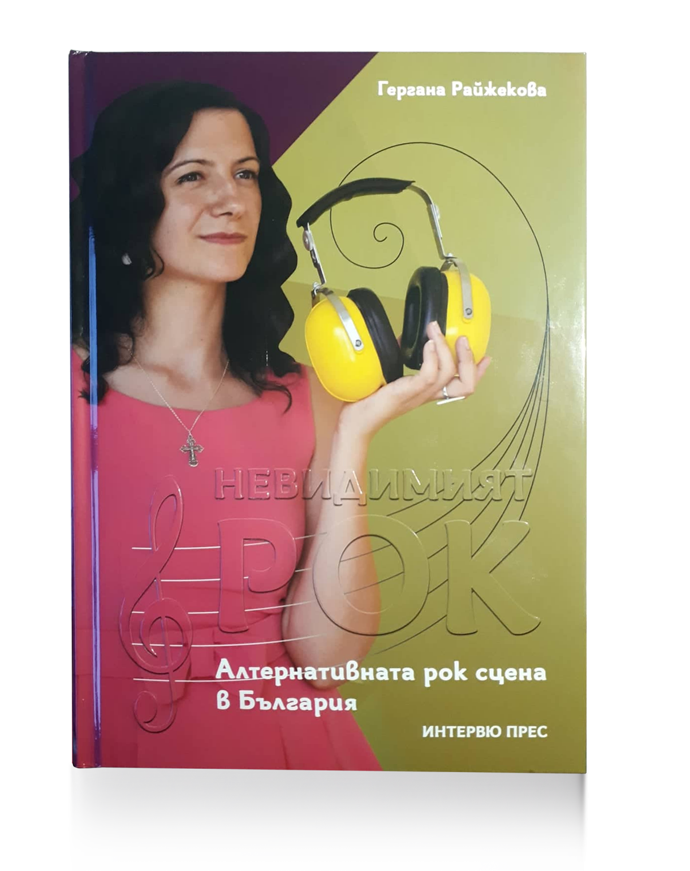book-cover-11