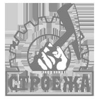 logo-stroeja